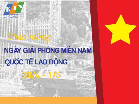 Thông báo lịch nghỉ Lễ Giải Phóng Miền Nam và Quốc Tế Lao Động